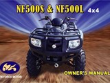 NEW FORCE ATV500