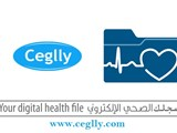 ceglly medical record